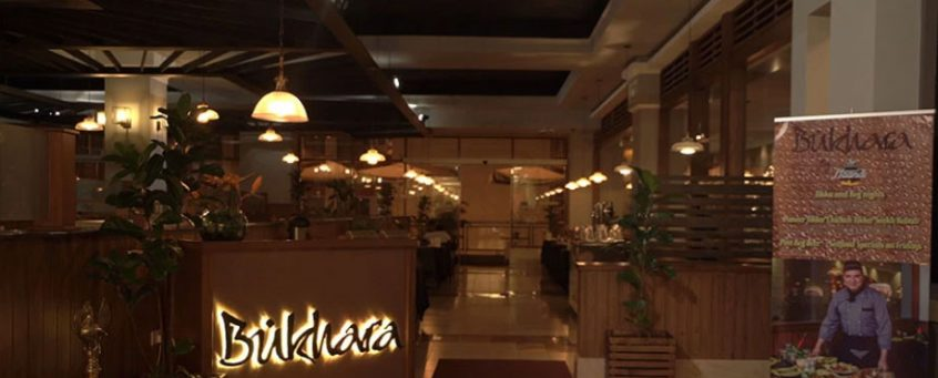 Indo-Chinese Cuisine at the Westgate Shopping Mall